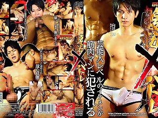 amazing asian gay dudes incredible jav